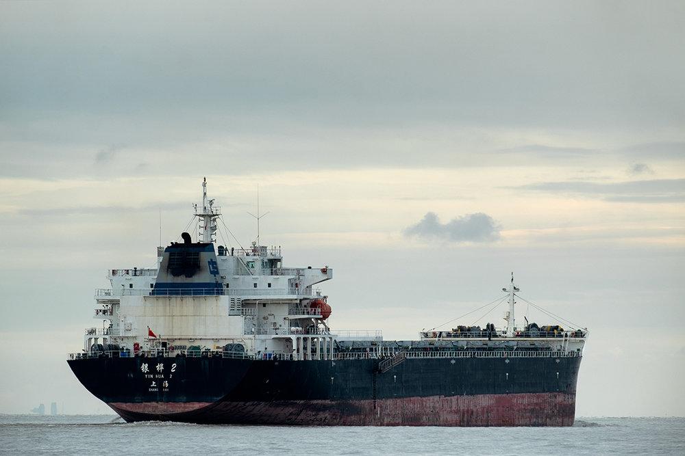 18-09-21---Cargo-au-traversier-(Shanghai,-Chine).jpg