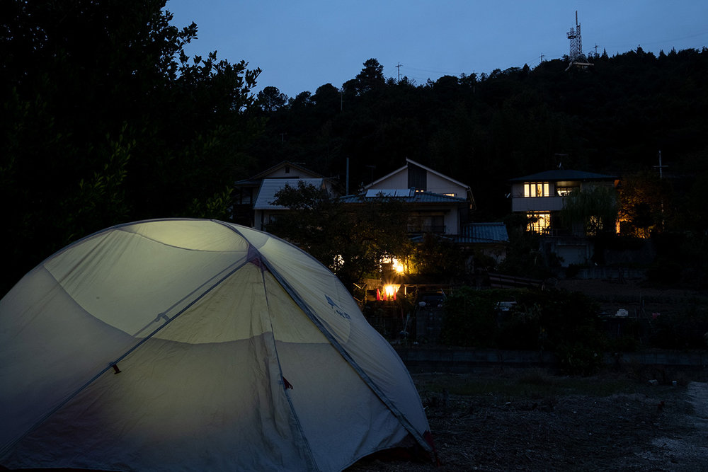 Dans un quartier résidentiel de Fukuyama.