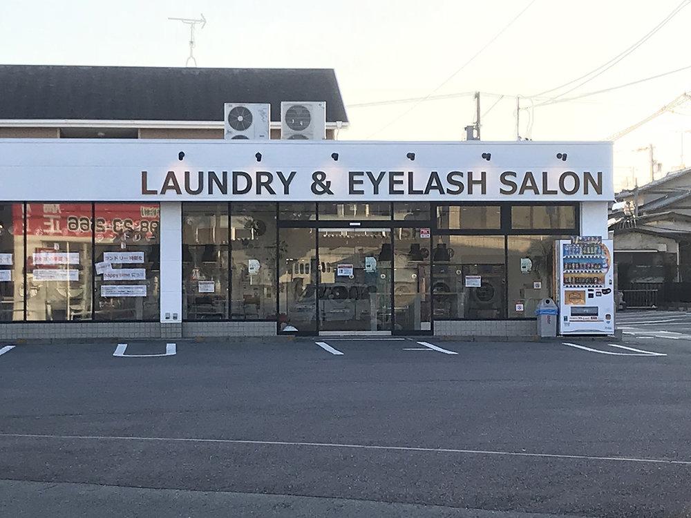 Quand tu veux être belle pour faire ton lavage.