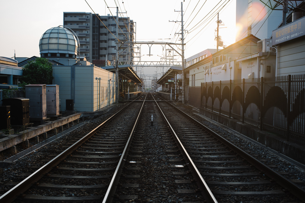 Yamashina Station