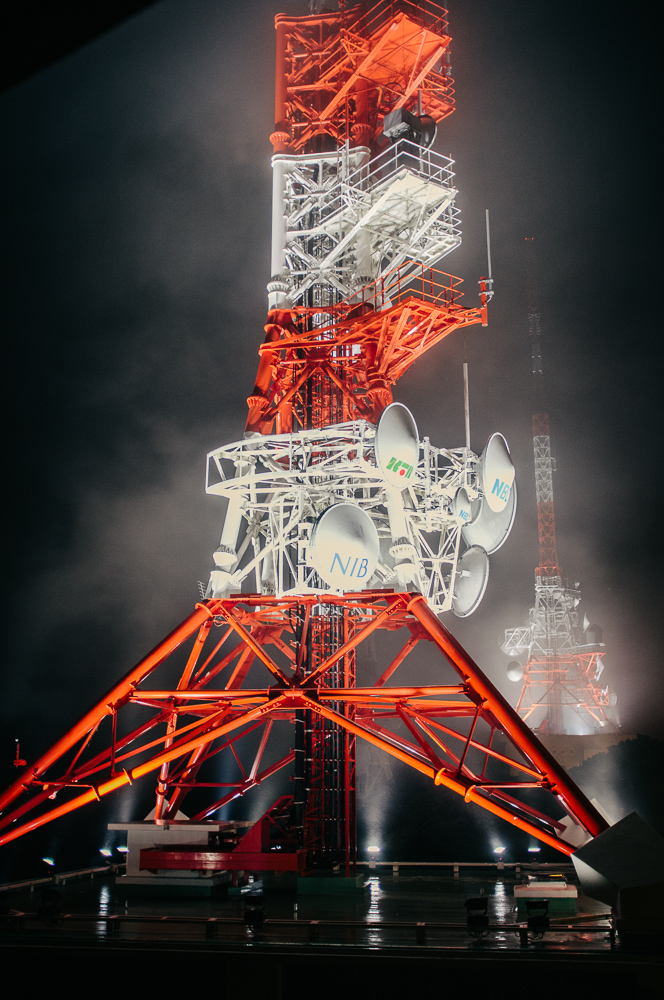 Tv transmitter on a rainy night, high above Nagasaki.