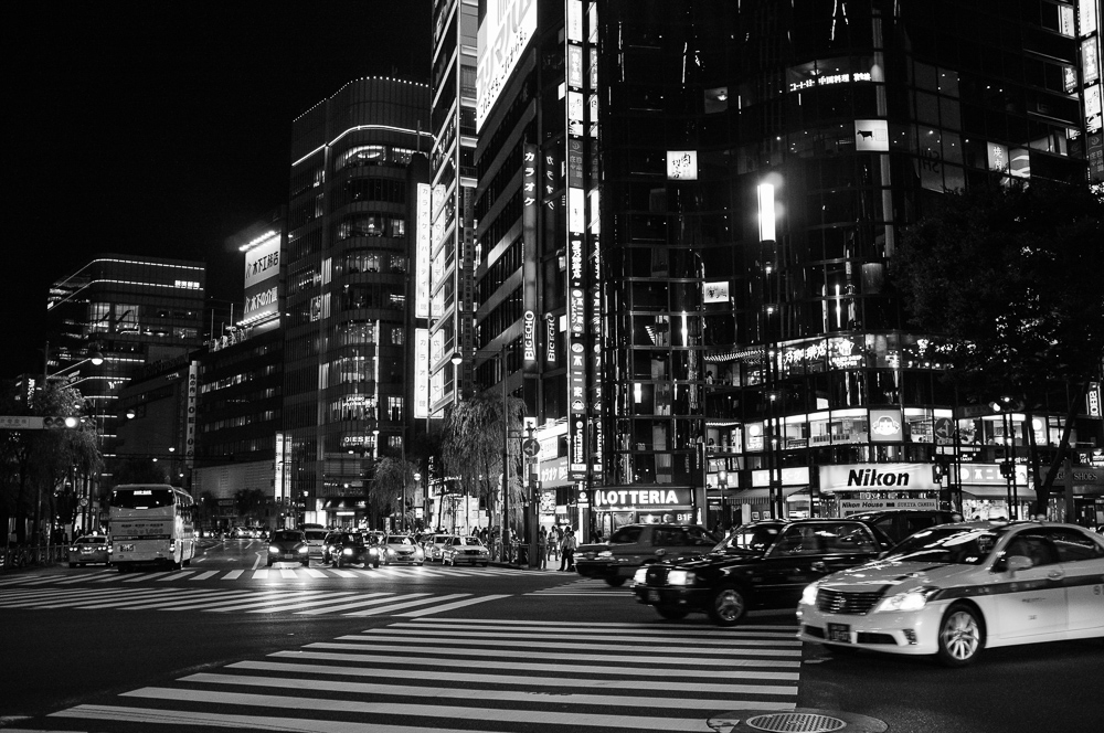 Downtown Ginza