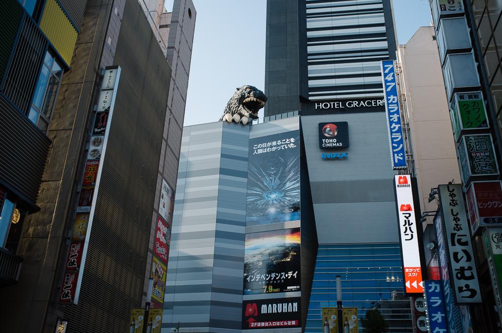 Godzilla towers over Shinjuku area, Tokyo