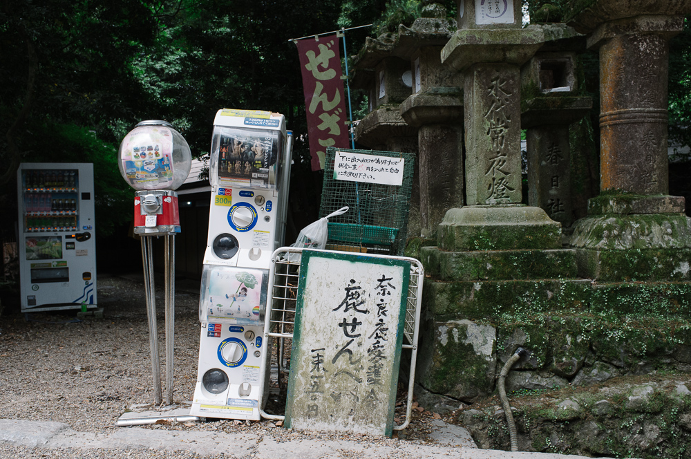 Vending machine and religion do go together in Japan