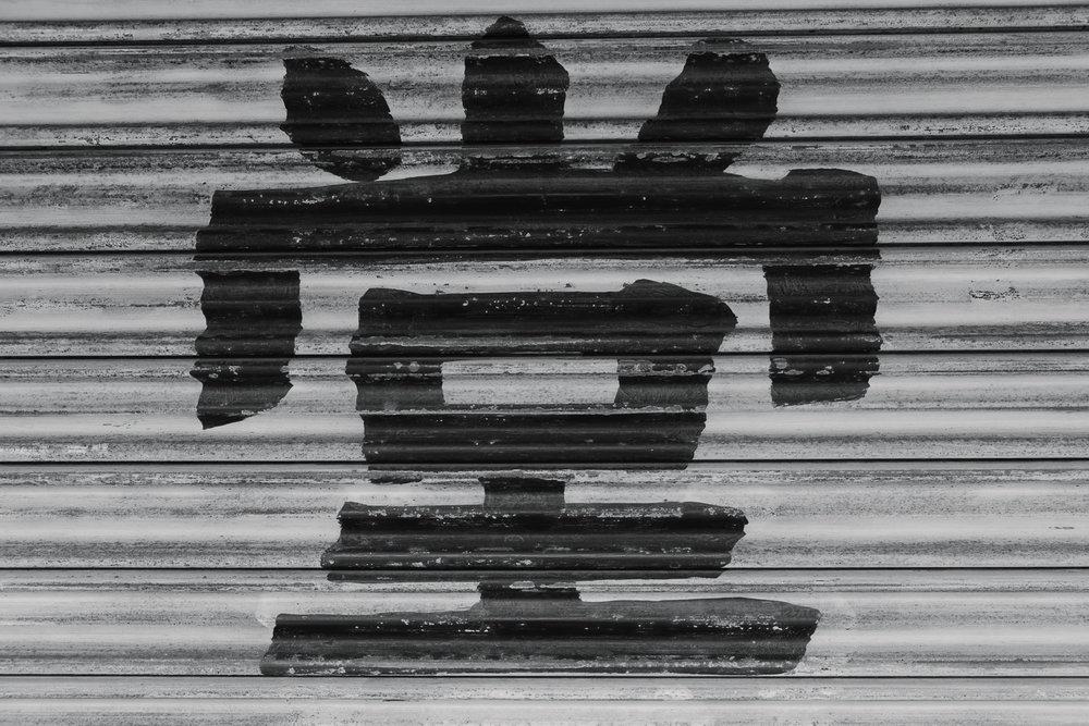 Brad_Merrett_Tsukiji-12.jpg