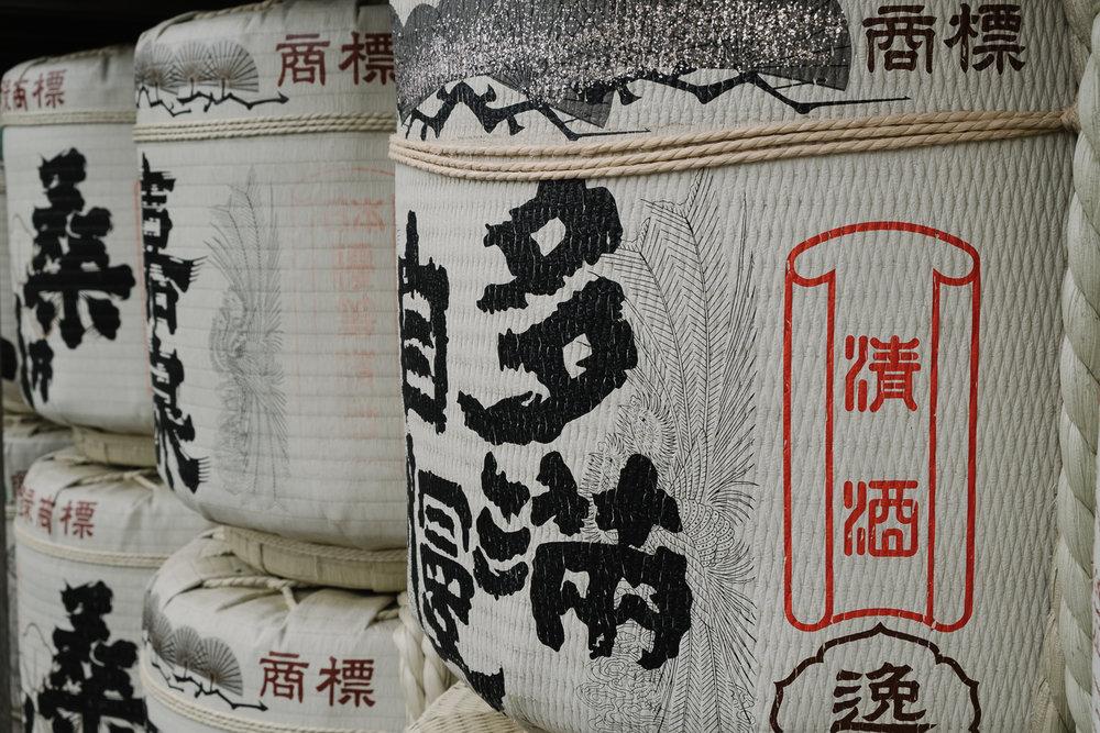 Brad_Merrett_Tsukiji-13.jpg