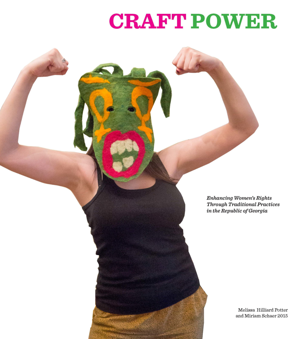 Craft Power Cover