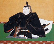Tokugawa Iemitsu, the shogun who closed Japan