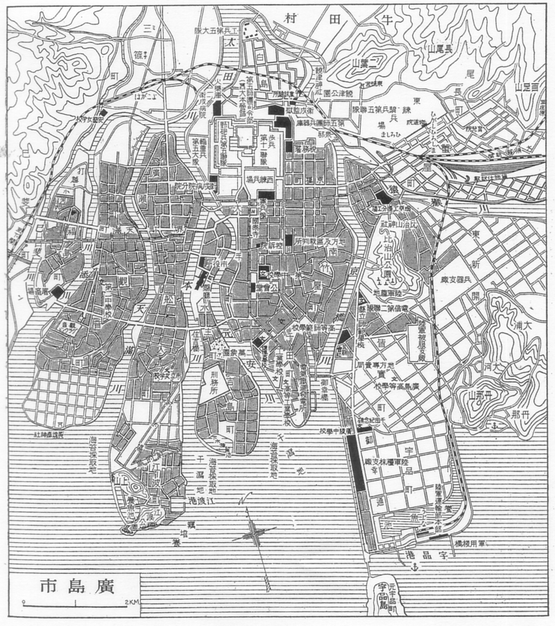 Map of 1930s Hiroshima