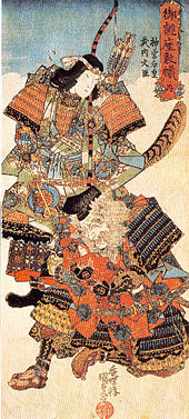 Emperess Jingu