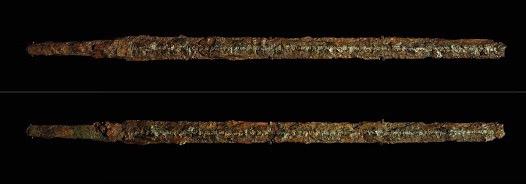 Inariyama Sword, back and front