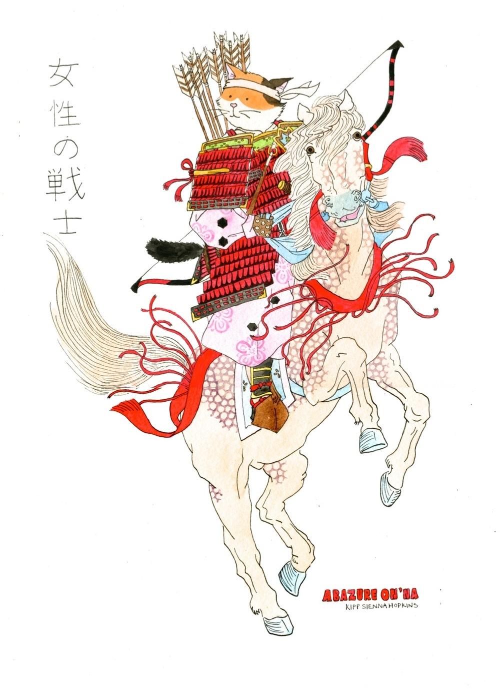 Lady Samurai 2.jpg