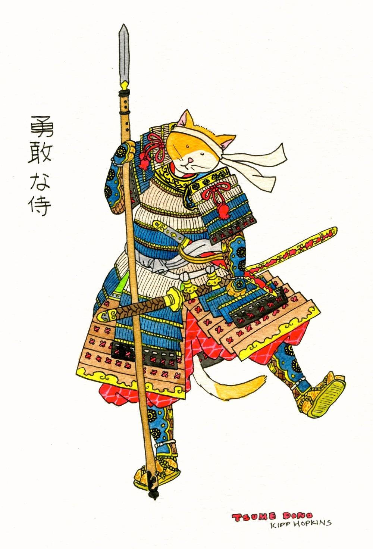 Claw Dono (Brave Samurai).jpg