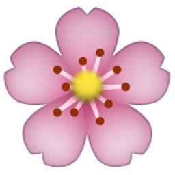 Kadomatsu Emoji