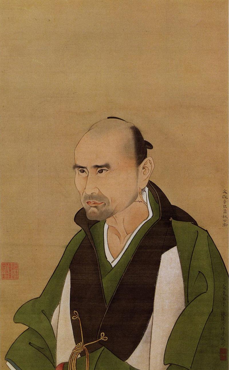 A resistir portrait of Sato Issai by Kazan Watanabe