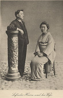 Lafcadio Hearn and his second wife, Koizumi Setsu