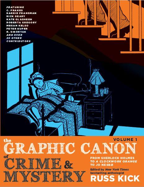 GCCM1-cover.JPG