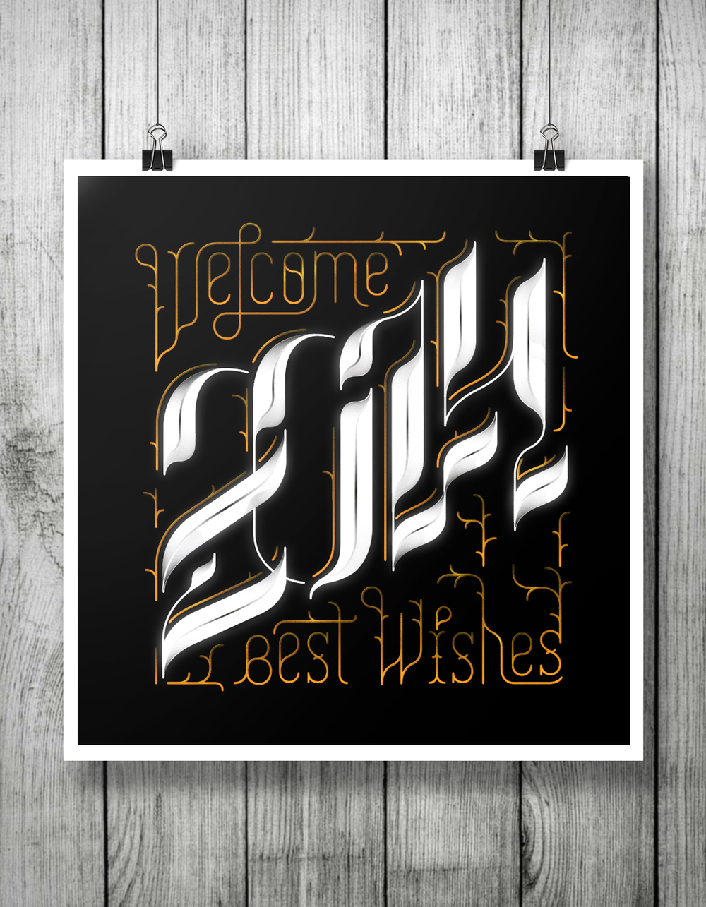 WELCOME 2014 BEST WISHES Greeting Happy 2014 - Behance Community Lettering.