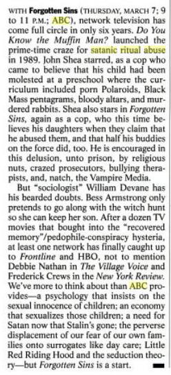 New York Magazine  | March 11, 1996