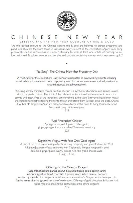 Chinese New Year Menu.jpg
