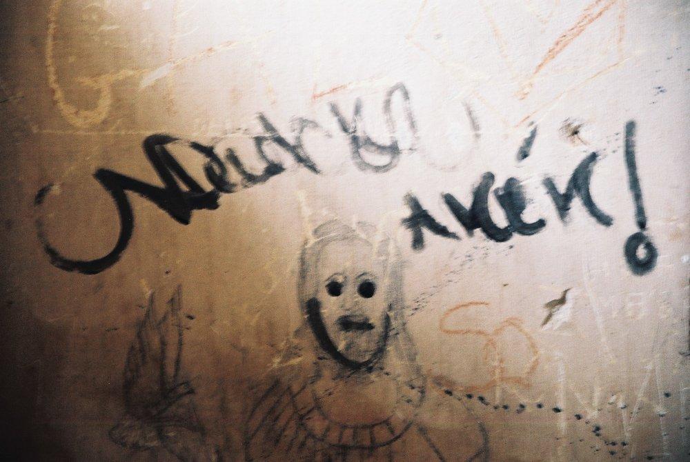 Dark Face, Dos Rios Prison.JPG