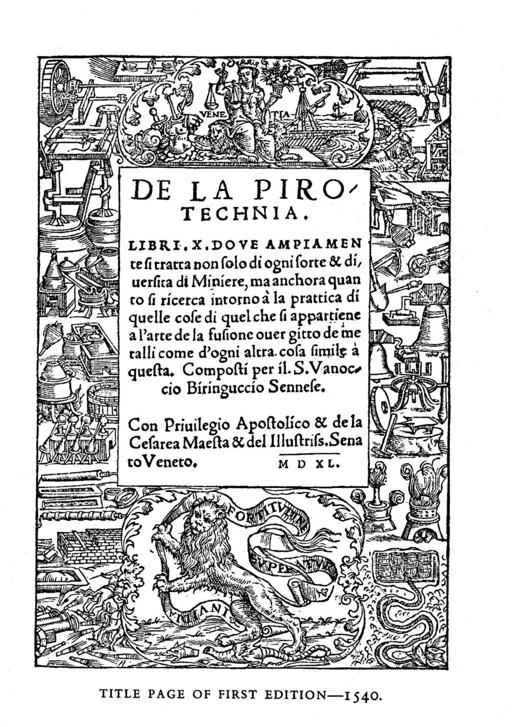The Pirotechnia.JPG