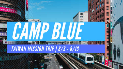 camp-blue.png