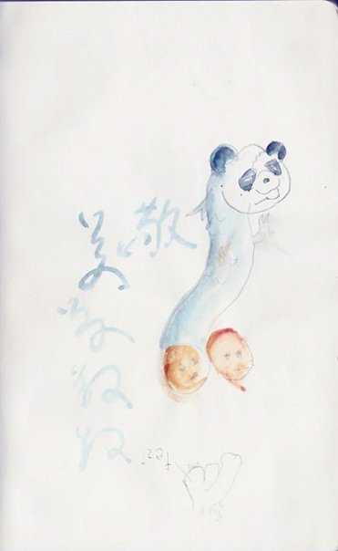 doodles_0061.jpg