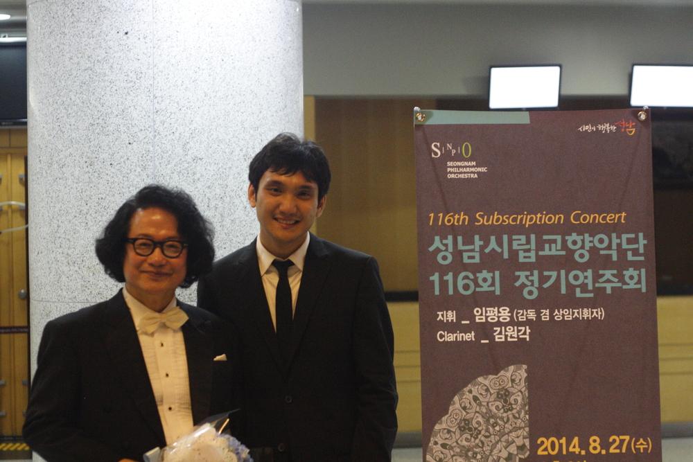 with Mastero Lim