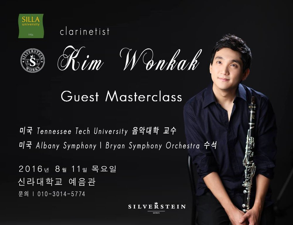 Master Class at Silla University in Busan, South Korea