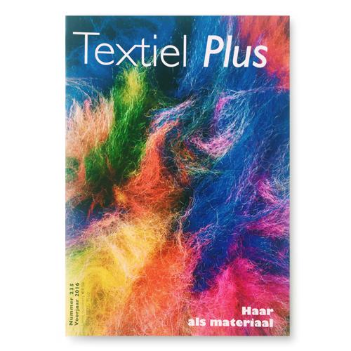 TextielPlus
