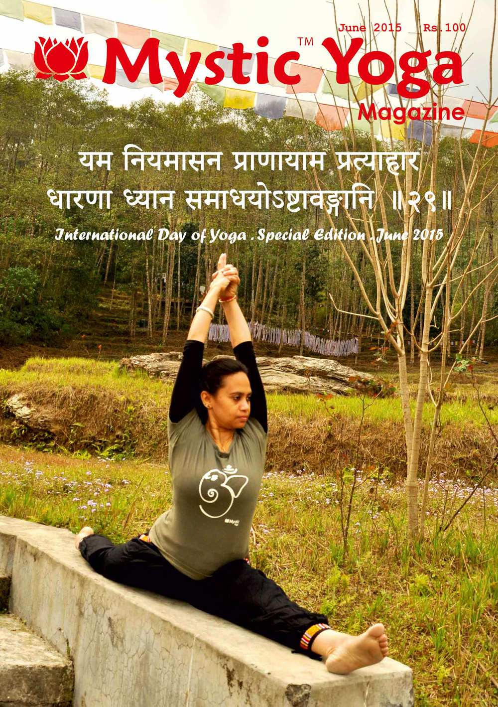 Mystic Yoga Magazine - June 2015