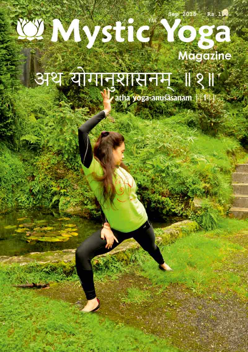 Mystic Yoga Magazine - September 2015