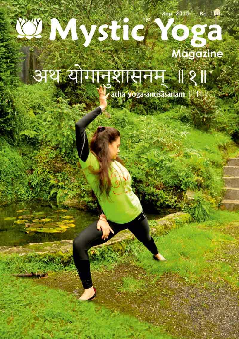 Mystic Yoga Magazine - September 2015