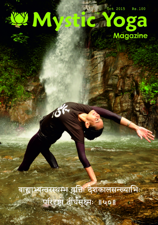 Mystic Yoga Magazine - Oct 2015