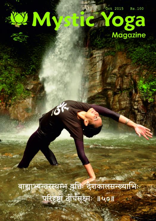 Mystic Yoga Magazine - Oct 2015
