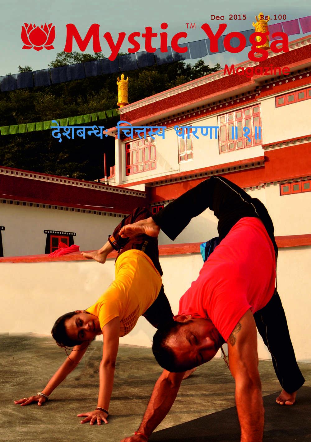 Mystic Yoga Magazine December 2015