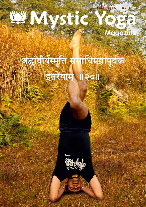 Mystic Yoga Magazine - Feb 2016