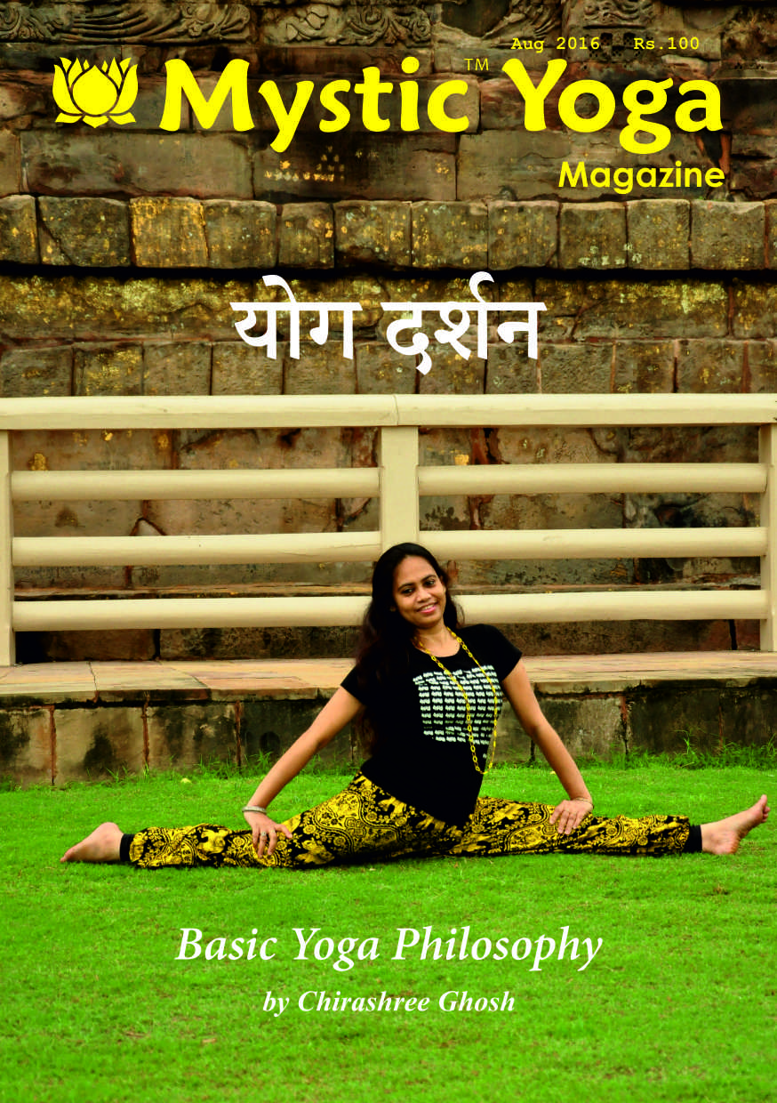 Mystic Yoga Magazine - August 2016
