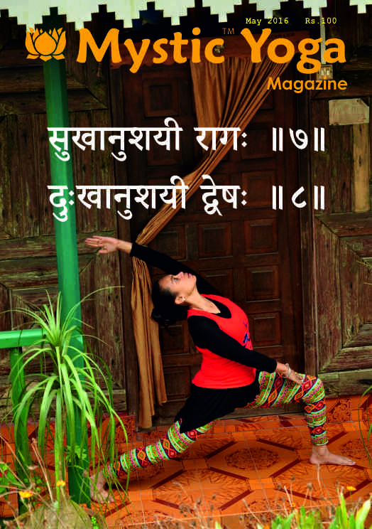 Mystic Yoga Magazine - May 2016
