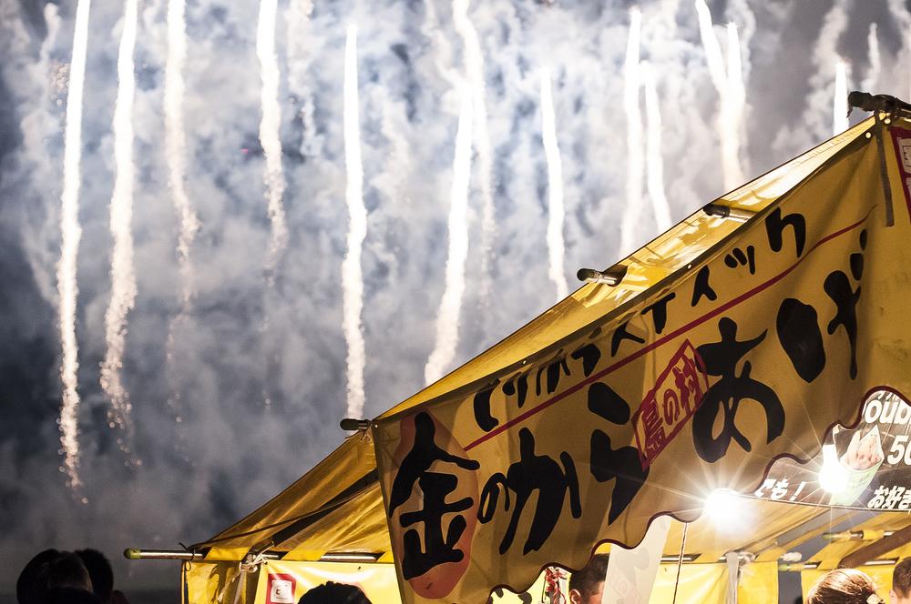 fireworks-kurume.jpg