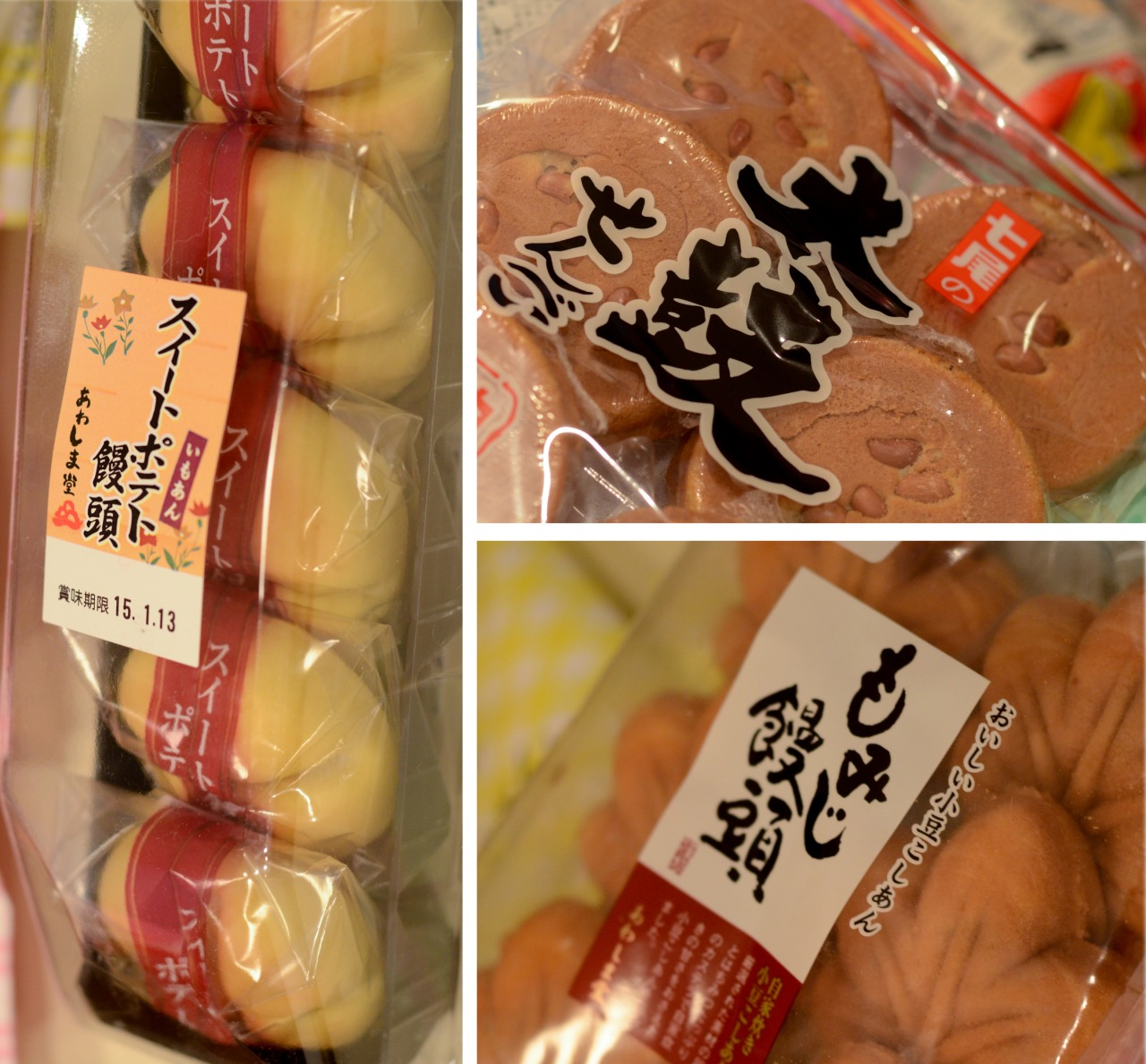 The Teruya-Roziers know me sooo well. My favorite Japanese treats!