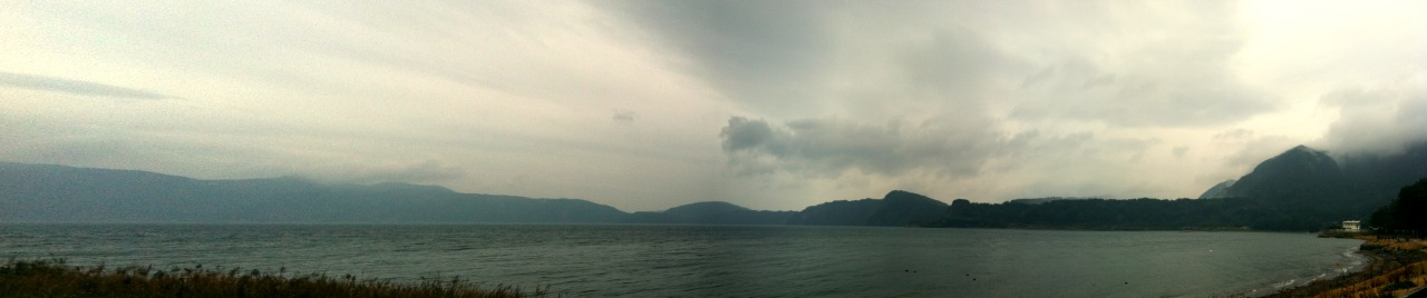 Lake Ikeda, largest lake on Kyushu.