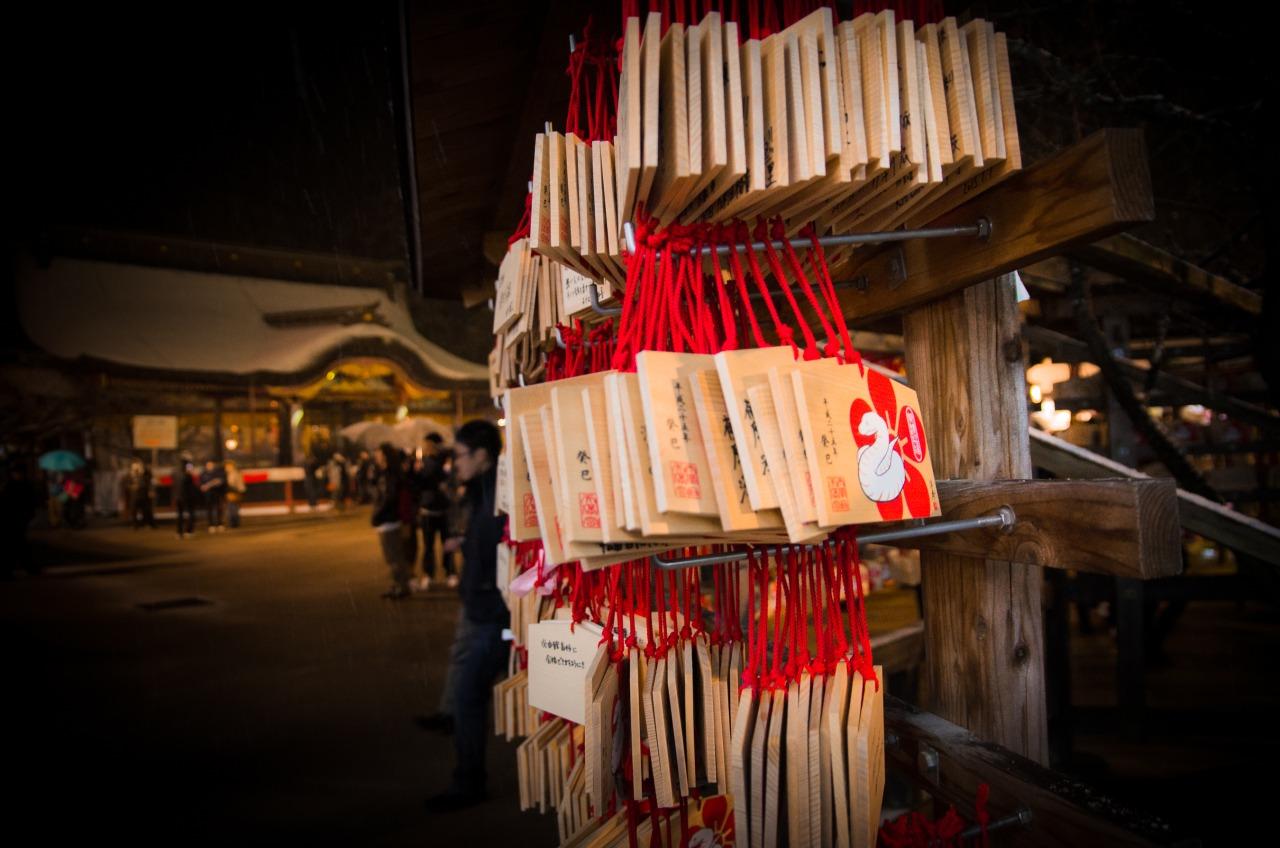 Dazaifu Shrine New Years Eve