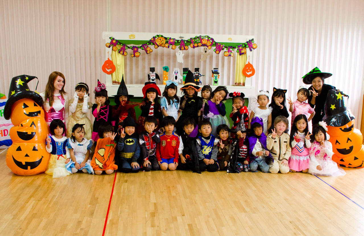 Happy Halloween from Tiger Class