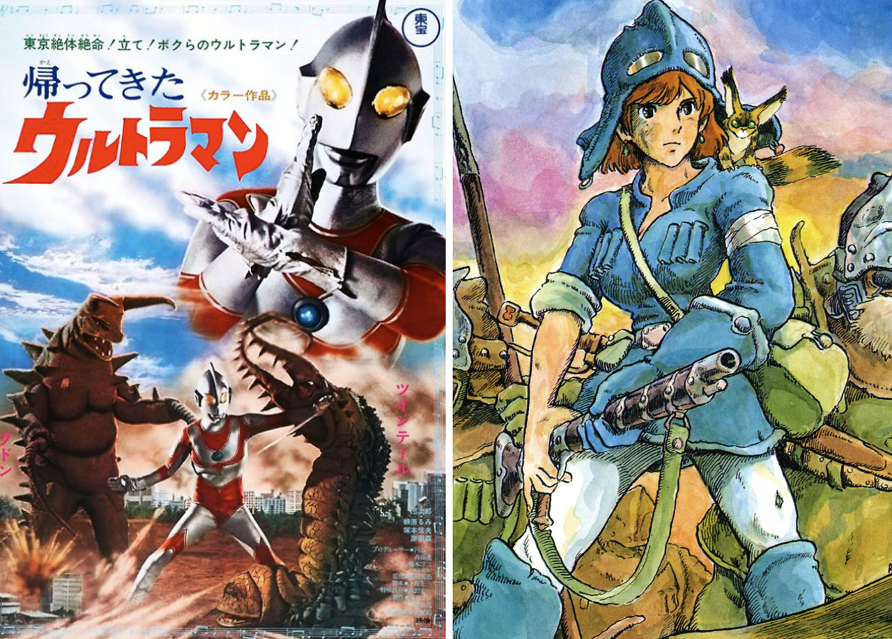 The inspirations for our Halloween costumes.   We decided to go with Japanese characters this year since it may be our last Halloween here. Tyler was a super hero called Ultraman and Samantha was a character called Nausicaa.