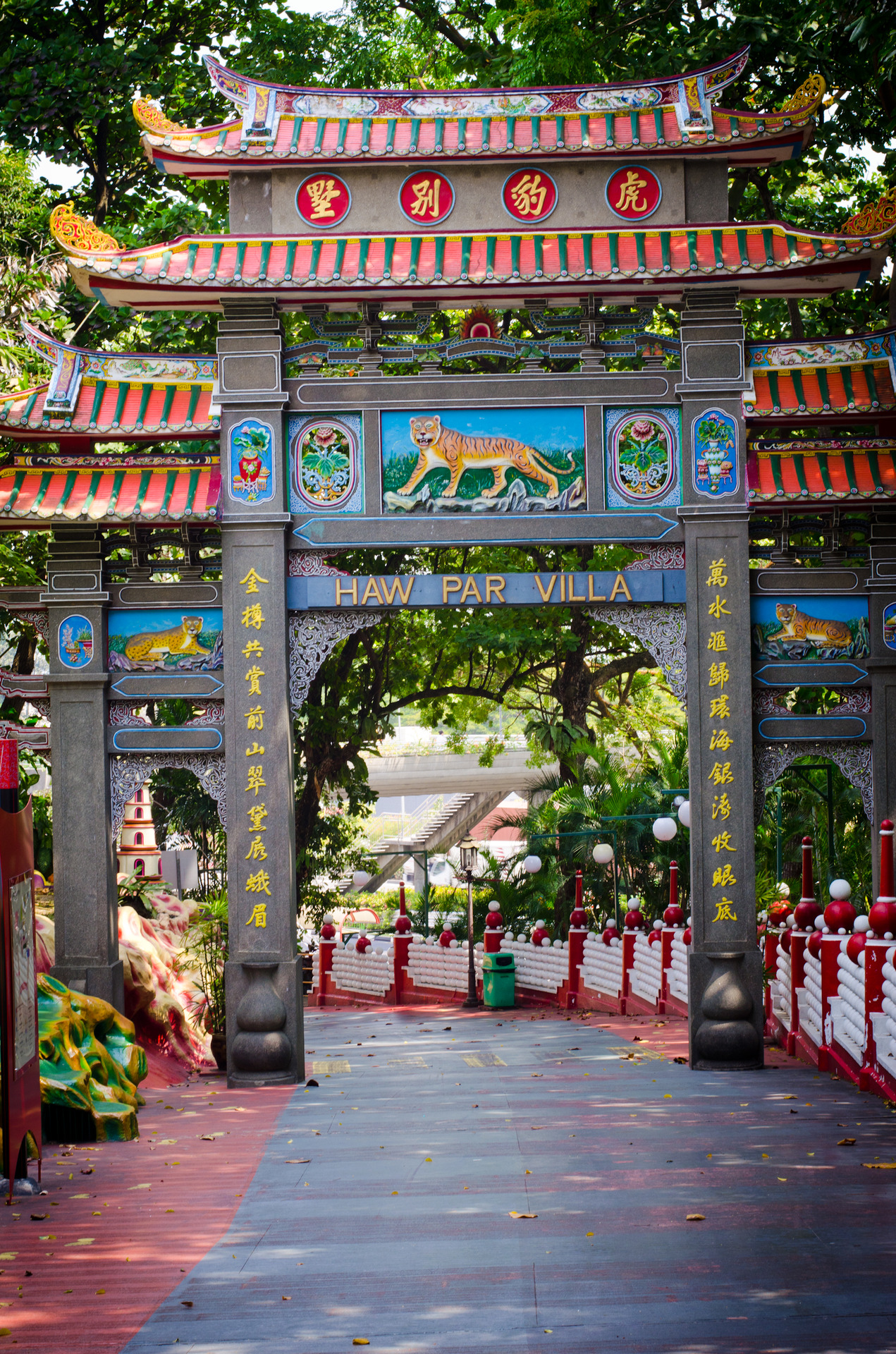 The Famed Haw Par Villa, also known as Tiger Balm Gardens.