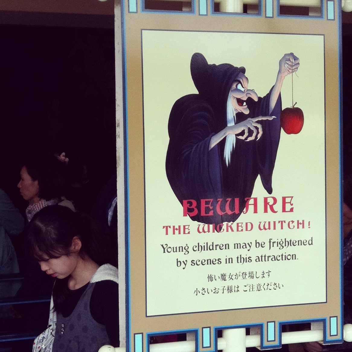 The scariest attraction at Disneyland. Snow White's Scary Ride!