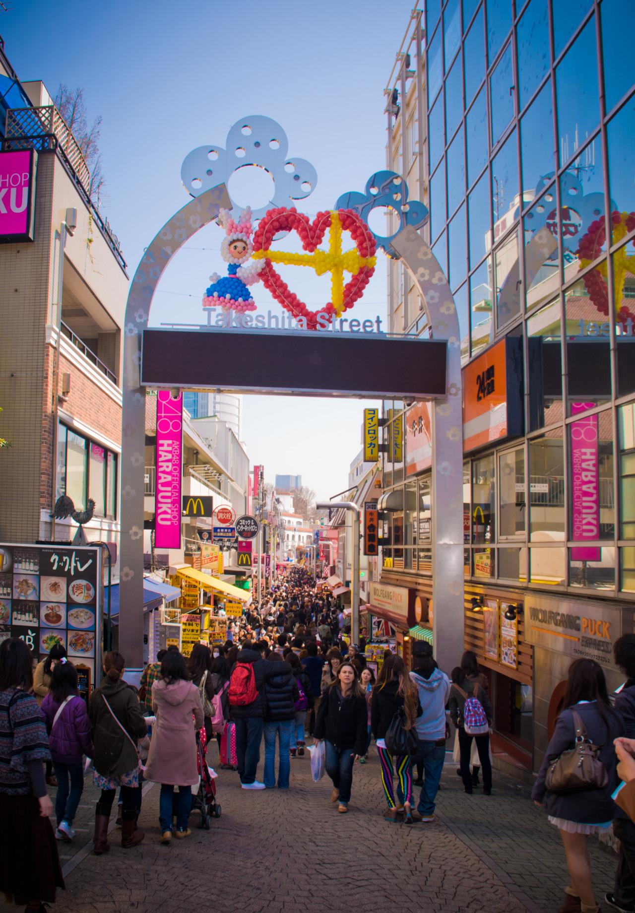 The main shopping road in Harajuku, Takeshita Street.