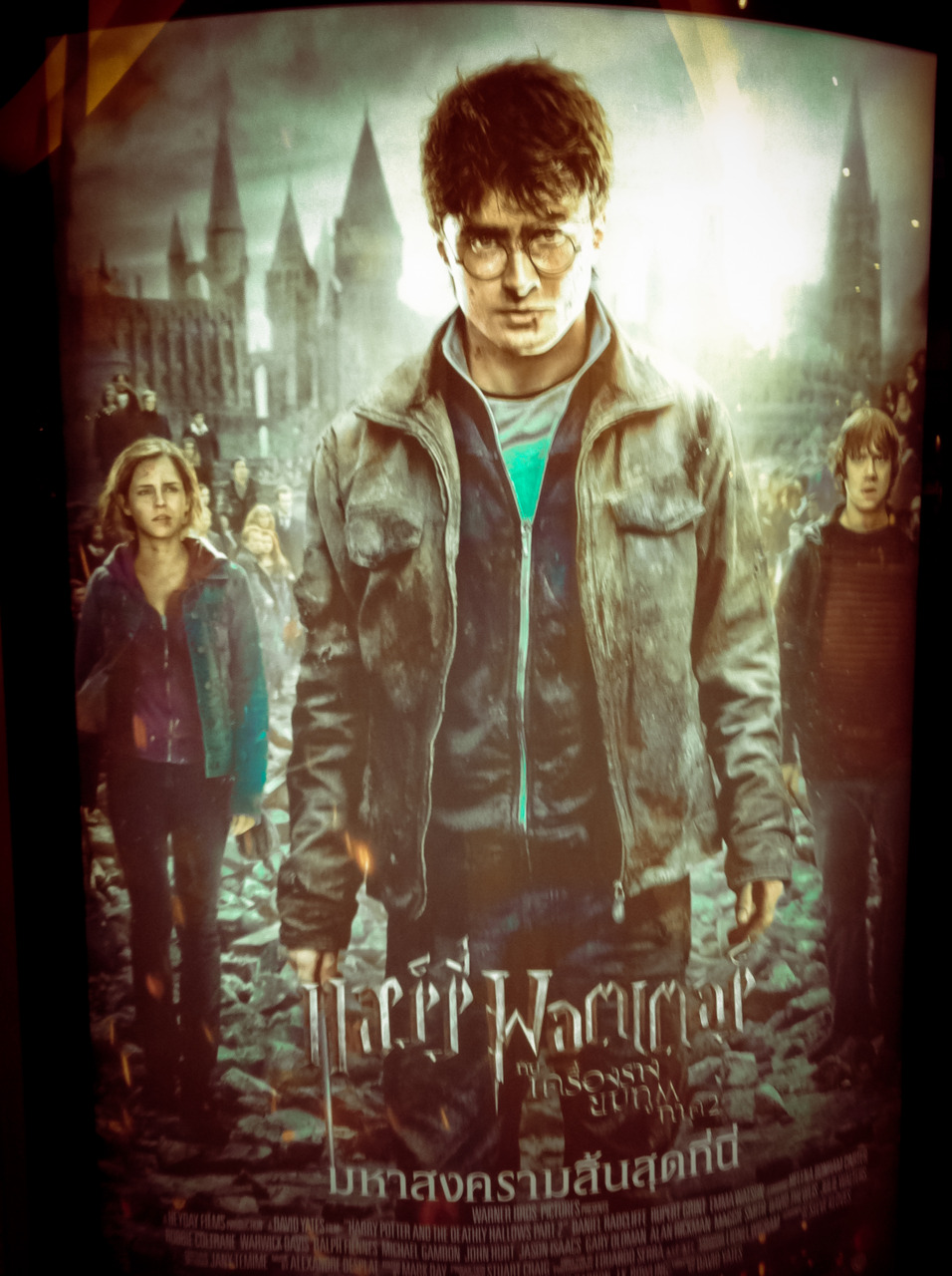 HARRY POTTER 7 part 2.  For 4 tickets it was only $10 !! What a deal, and we even got to honor the King of Thailand during the previews as it showed a small bio set to the national anthem.